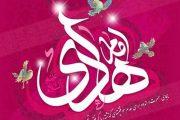 عکس های زیبا برای تولد امام هادی + متن تولد با تم قرمز