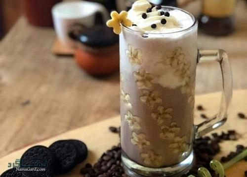 کافه گلاسه خوشمزه