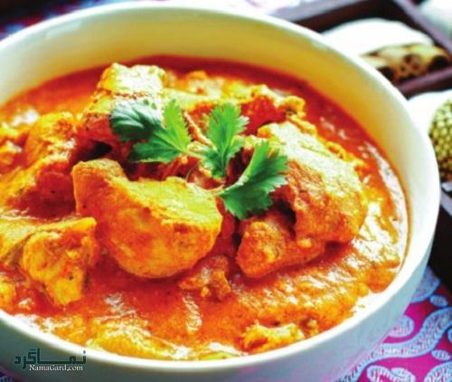 خورشت مرغ هندی با ماست + تزیین