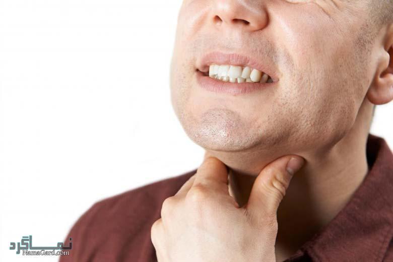 تعبیر خواب گلو - گلو درد در خواب چه تعبیری دارد؟