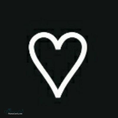 عکس پروفایل قلب جدید