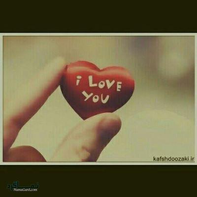 عکس پروفایل قلب رمانتیک