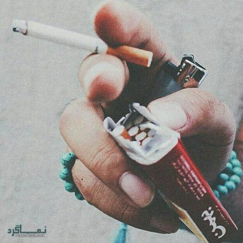 عکس سیگار پروفایل زیبا