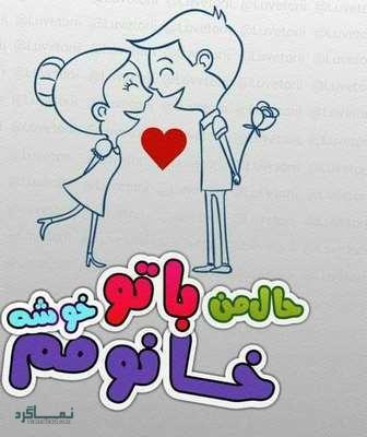 عکس پروفایل عاشقانه قلب