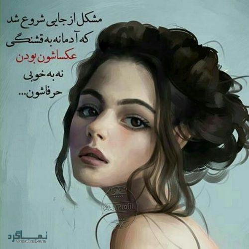 عکس کارتونی دخترونه عاشقانه