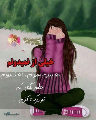 عکس پروفایل عروسکی دخترونه