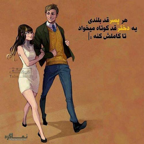 عکس نوشته عاشقانه فانتزی جذاب