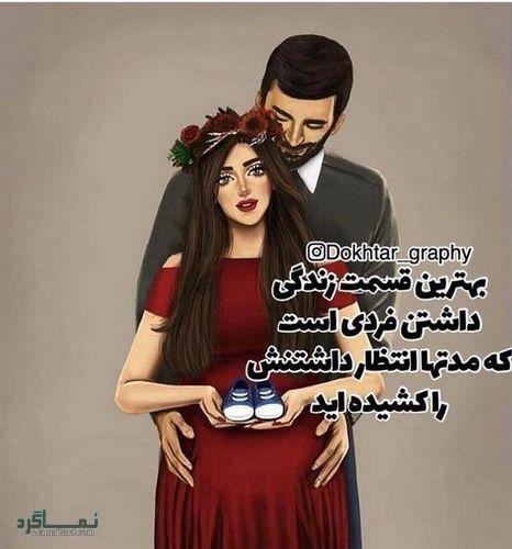 عکس نوشته عاشقانه فانتزی خاص