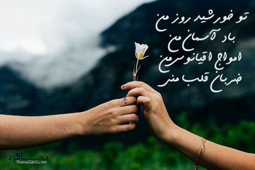 عکس پروفایل عاشقانه دست خاص