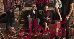 دانلود سریال گودال قسمت ۷-۹ شبکه جم – قسمت ۳ ترکی