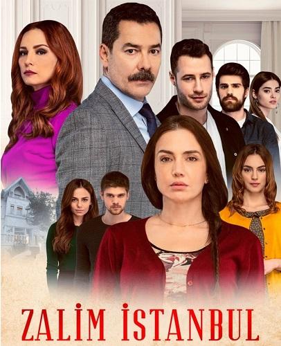 دانلود سریال استانبول ظالم قسمت ۷-۹ جم+ قسمت ۳ اصلی