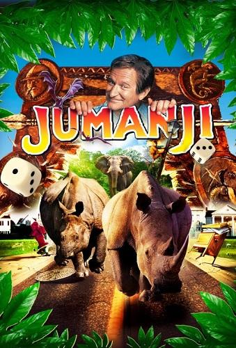 دانلود دوبله فارسی فیلم جومانجی Jumanji 1995 با لینک مستقیم