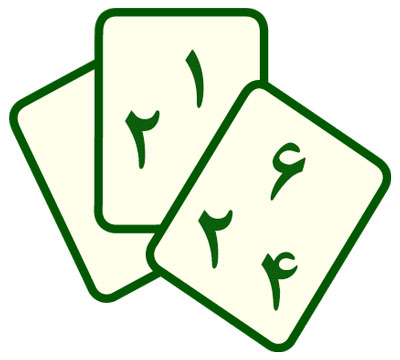 معمایی برای تیز هوشا، بازی با کارت اعداد + جواب