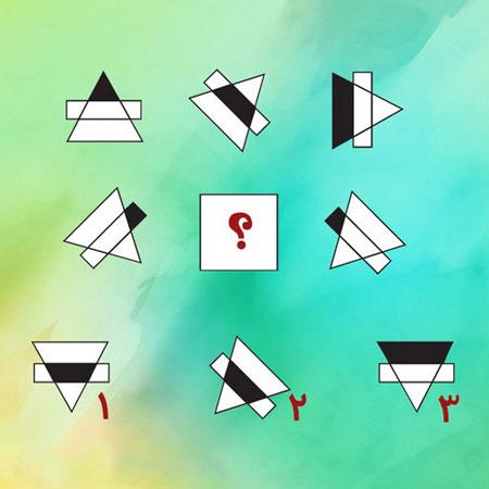معمای تصویری مثلث و مستطیل برای تیز هوش ها + جواب