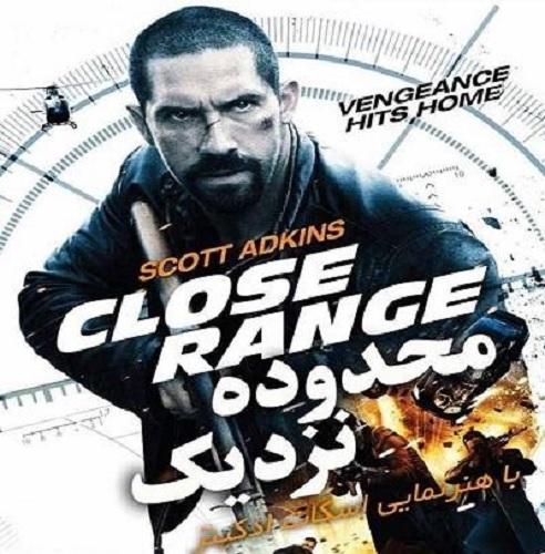 دانلود دوبله فارسی فیلم اکشن یک قدم تا مرگ Close Range 2015