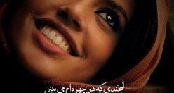 عکس پروفایل دخترانه درباره خدا  + عکس دخترونه جدید (۳)