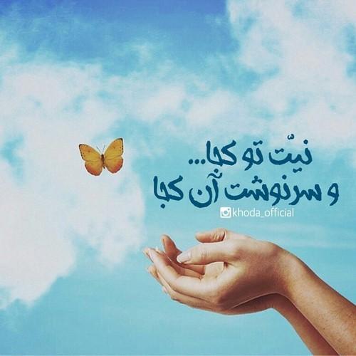 تصاویر عاشقانه+ پروفایل عاشقانه خاص