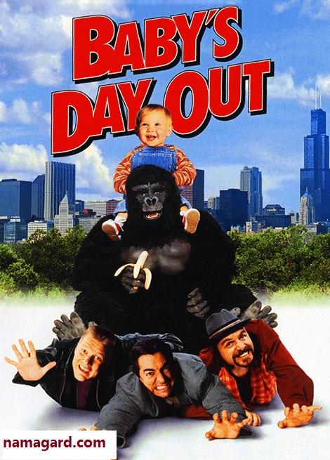 دانلود رایگان دوبله فارسی فیلم روز گردش بچه Babys Day Out 1994