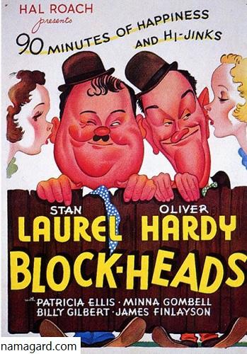 دانلود رایگان دوبله فارسی فیلم کمدی کله پوک ها Block Heads 1938