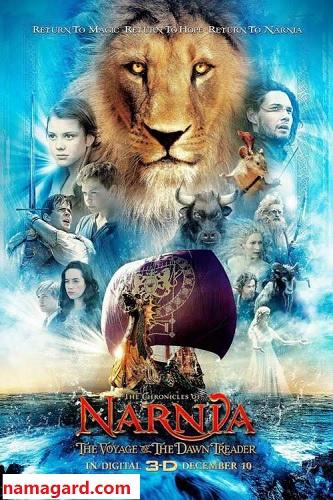 دوبله فارسی فیلم سرگذشت نارنیا ۳ The Chronicles of Narnia 3 2010