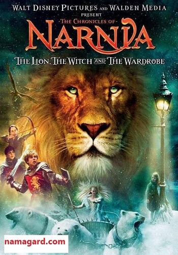 دوبله فارسی فیلم سرگذشت نارنیا ۱ The Chronicles of Narnia 2005