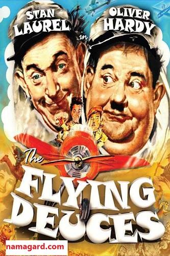 دوبله فارسی فیلم پرواز دو دیوانه The Flying Deuces 1939