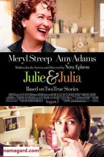 دانلود رایگان فیلم سینمایی جولی و جولیا Julie and Julia 2009