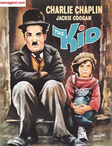دانلود رایگان دوبله فارسی فیلم پسر بچه The Kid 1921