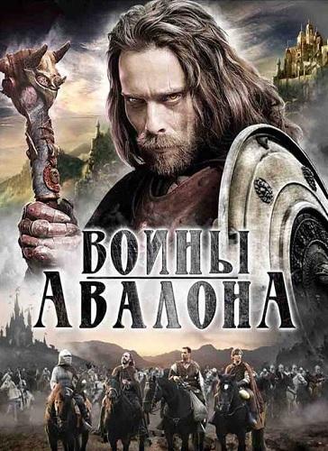 دانلود رایگان فیلم سینمایی Merlin and the Book of Beasts 2010
