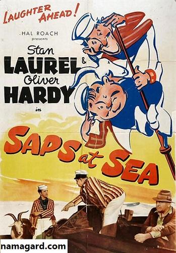 دانلود دوبله فارسی فیلم احمق ها در کنار دریا Saps at Sea 1940
