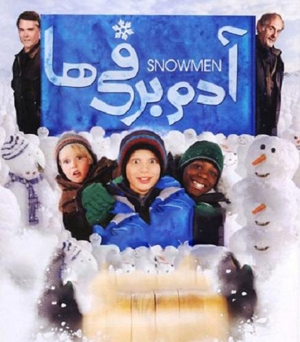دانلود رایگان دوبله فارسی فیلم آدم برفی ها Snowmen 2010