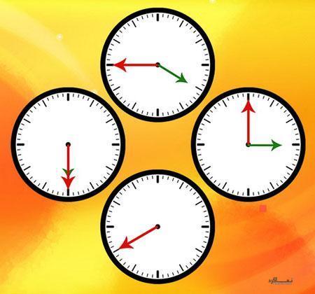 تست هوش جذاب ساعت چهارم برای باهوش ها! + جواب