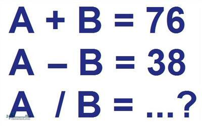 تست هوش تصویری معادله ریاضی برای نابغه ها + جواب