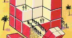 تست هوش تصویری مکعب قرمز برای باهوشها!!! + جواب