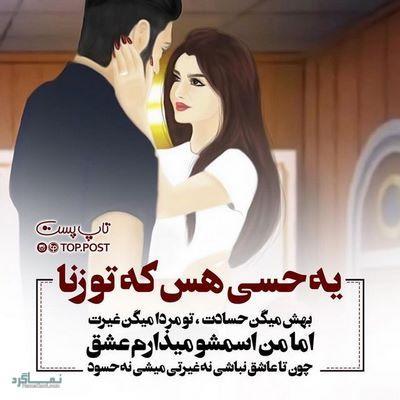 عکس های عاشقانه دونفره عروس خاص