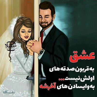 عکس عاشقانه لاکچری دونفره عروس