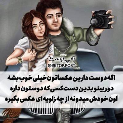 عکس های عاشقانه دونفره متفاوت