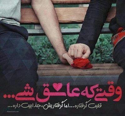 عکس های عاشقانه دونفره زیبا