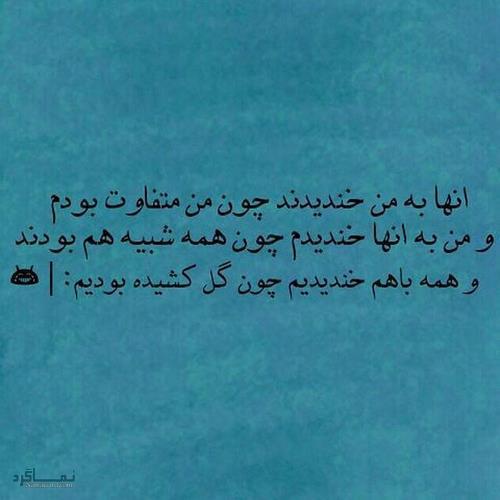عکس نوشته های خفن جذاب