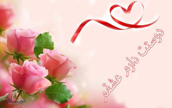زیباترین عکس گلهای جدید