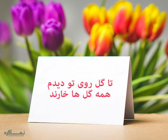 عکس پروفایل گلهای جذاب