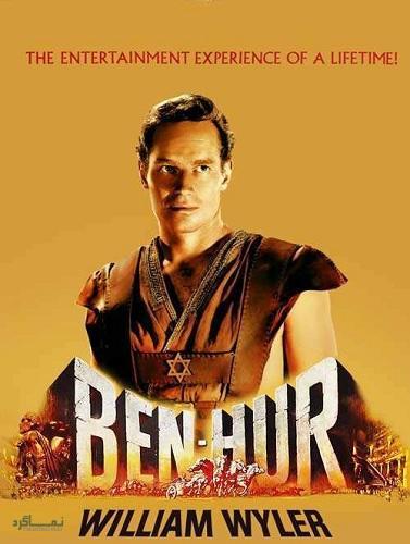 دانلود رایگان دوبله فارسی فیلم سینمایی بن هور Ben Hur 1959