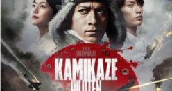 دانلود رایگان دوبله فارسی فیلم ژاپنی The Eternal Zero 2013