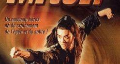 دانلود دوبله فارسی فیلم رزمی فرقه ی شر The Evil Cult 1993