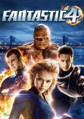 دانلود دوبله فارسی فیلم چهار شگفتانگیز 2005 Fantastic Four
