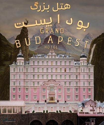 دانلود دوبله فارسی فیلم The Grand Budapest Hotel 2014