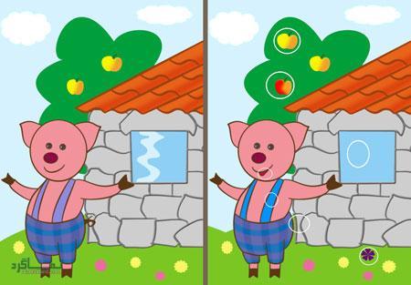 تفاوت های دو تصویر جالب(58) - تست 2