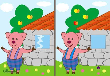 تفاوت های دو تصویر جالب(58) - جواب تست 2