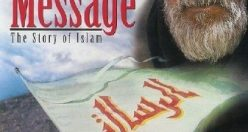 دانلود رایگان دوبله فارسی فیلم محمد رسول الله The Message 1976
