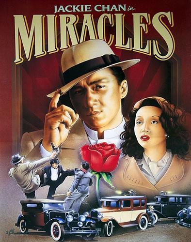 دوبله فارسی فیلم Miracles – Mr. Canton and Lady Rose 1989